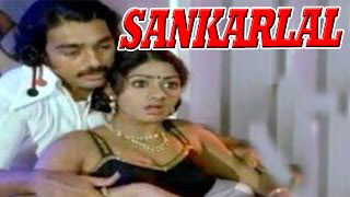 Tamil Movie | Sankarlal | Kamal Hasan Blockbuster Romantic Movie
