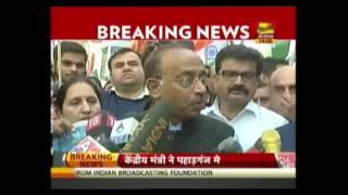 Vijay Goel Leads 'Janta Ka March' In Support Of Demonetisation Drive