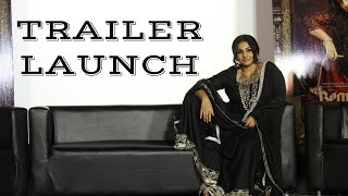 Begum Jaan Official Trailer Launch | Vidya Balan