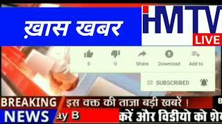 Noida नोएडा में कंपनियों के बाहर नहीं हो रहा है सोशल डिस्टेंसिंग का पालन HMTV Live