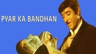 PYAR KA BANDHAN | Super-Hit Movie | Raaj Kumar , Nishi