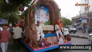 अहमदाबाद की सड़कों पर आश्रम के सेवा कार्यों की विशाल झांकी व संकीर्तन यात्रा निकली |अवतरण दिवस
