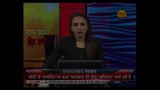 Garam Chai Tez Khabar: Man Run Over By Speeding Car In Tilak Nagar, Died At sport