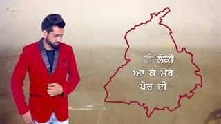 New Punjabi Songs2019 | Bolda Punjab | Jaspreet Brar | Letast Punjabi 2019
