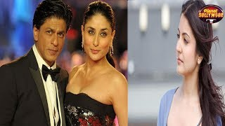 Kareena Kapoor Khan Was The 1st Choice & Not Anushka For Anand L Rai?