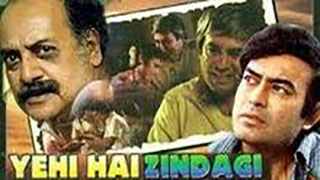 Yehi hai Zindagi | Full Movie | Sanjeev Kumar