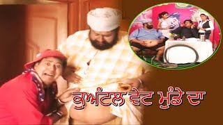 Quantal Weight Munde Da || ਕੁਅੰਟਲ ਵੇਟ ਮੁੰਡੇ ਦਾ || New Punjabi Song 2017 || Latest Punjabi Song 2017.