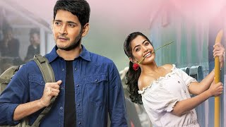 Mahesh Babu (महेश बाबू) 2020 New South Indian Released Full Hindi Dubbed Movie | Latest Movie 2020