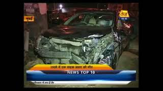 Truck Rams Multiple Vehicles In Mumbai