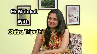 Ek Mulakat with Chitra Tripathi AajTak News | Brahma Kumaris