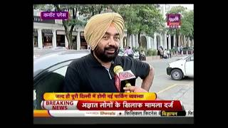 NDMC Starts Smart Parking Service at Connaught Place