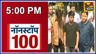 Non Stop 100: Ghaziabad Police Arrested 4 With 1000 And 500 Old Notes