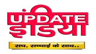 Update India