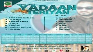 Mandeep Singh | Album Yadaan Teriyan Teaser | Sukhpal Sukh | Finetone | 2017