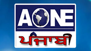 Aone Punjabi TV