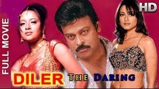 Diler The Daring | Dubbed Hindi  Movie |Chiranjeevi, Namrata Shirodkar, Tinnu Anand, Nagendra Babu