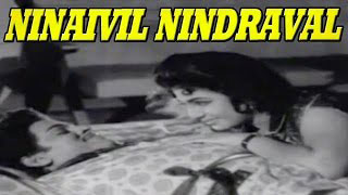Tamil Movie | Ninaivil Nindraval | Classical Blockbuster Full Movie