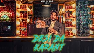 Desi Da Karant (Motion Poster) | Vadda Grewal | White Hill Music | Releasing on 25th January