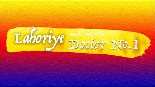 Lahoriye Doctor | Full Comedy Movie 2017 | Latest Punjabi Full Movie | New Punjabi Full Movie 2017