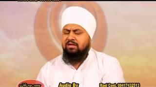 Dag Mag chad re by bhai Onkar Singh  Presented by Babli singh