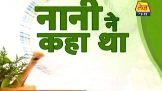 Nani Ne Kaha Tha   February 7, 2016   4 PM   Tips For Parents Of Underweight Kids