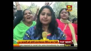 Today Female Politicians Of BJP Showed Protest In Delhi Against AAP Government