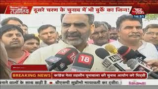 Amroha से उम्मीदवार Kanwar Singh Tanwar ने लगाया बुर्के की आड़ में फ़र्ज़ी वोटिंग का आरोप