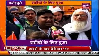 Muslim Kids And Adults Pray For Slain CRPF Soldiers At Delhi's Fatehpur Sikri