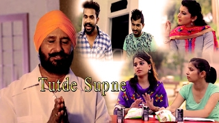 Tutde Supne || ਟੁਟਦੇ ਸੁਪਨੇ  || New Punjabi Movie 2017 | Latest Punjabi Movie.