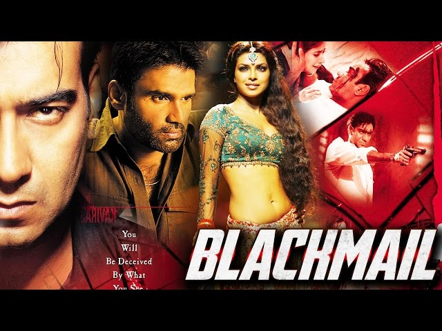 Blackmail 2018  Hindi Movie Blackmail  NOWRUNNING