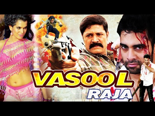 Raja Movie Download In Hindi Hd