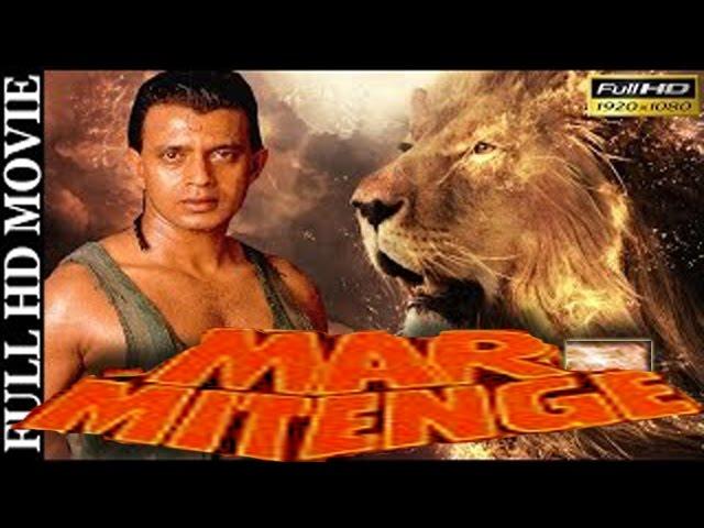 watch mar mitenge full hindi movie jeetendra mithun