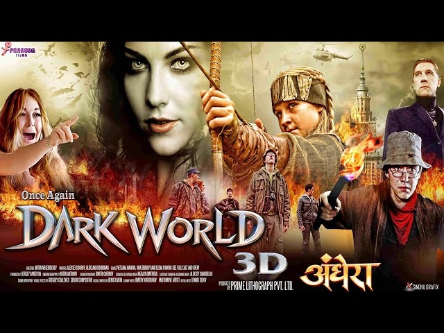 dark world warriors hd 2016 hollywood movies in hindi dubbed full
