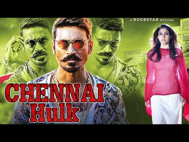 17 hindi movies - 2016 film - Bollywood - Watch free