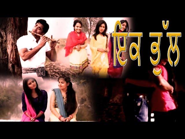 Punjabi Watch Movies Online for FREE Punjabi Full HD