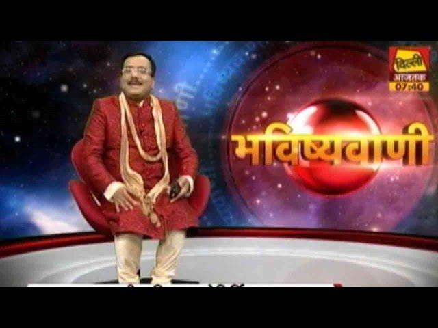 Watch india tv bhavishyavani online dating