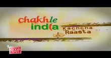 Chakh Le India Kachcha Raasta Episode-24 Live TV Streaming