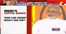 Watch Narendra Modi on PM Streaming
