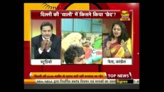 Delhi Aajtak. 30 views. Aao Behas Kare  Watch Political Parties Debate For  MCD Polls 67b50cbbcc5