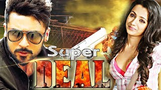 Watch Super Deal (2017) Surya New Movie | Latest South