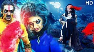 Top 10 Punto Medio Noticias | Bollywood Movies 2019 Horror