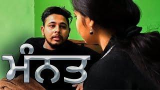 ANNA GOONGA BOLA    New Punjabi Movies 2019    Latest