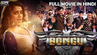 Watch BONGU (2018) Latest South Indian Full Hindi Dubbed Movie | New  Released 2018 Movie | Upcoming Movies Live,BONGU (2018) Latest South Indian Full  Hindi Dubbed Movie | New Released 2018 Movie |
