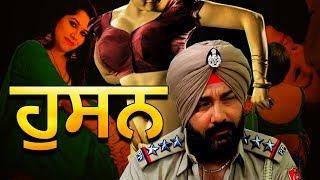 Watch ਹੁਣ ਆਯਾ ਨਜਾਰਾ || Best Punjabi Full Movies
