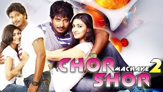 Watch Chor Machaye Shor 2 (2016) Full Hindi Dubbed Movie