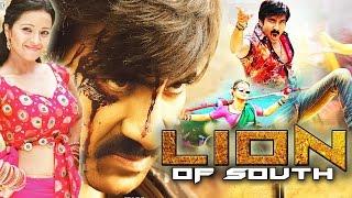 Watch Sher Dil Ravi Teja Nyantara Kim Sharma Sonu Sood Dubbed Hindi Movies 2015 Full Movie Online