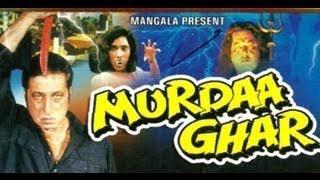 Watch Bhutiya Ghar | Bollywood Hindi | Hot Horror Movie