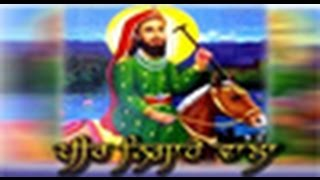 Watch Dani Jatti Arjaan Kare | Superhit Punjabi | New Movie