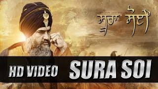 Download Nirmolak Gurbani for unlimited free 24x7 gurbani kirtan and