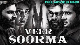 Mummy's Island - New Released Full Hindi Dubbed Movie